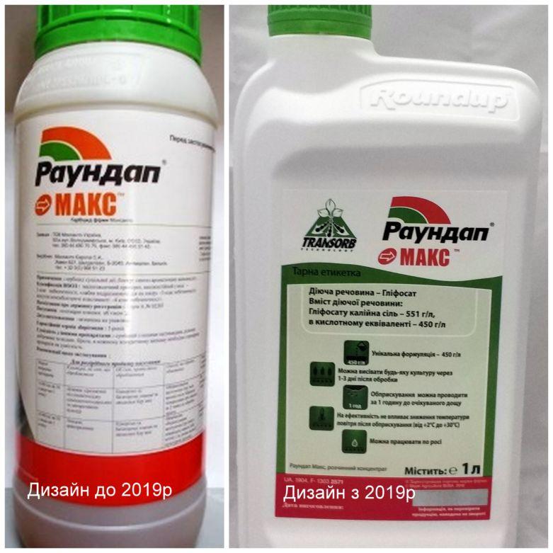 меры безопасности при работе с гербицидами