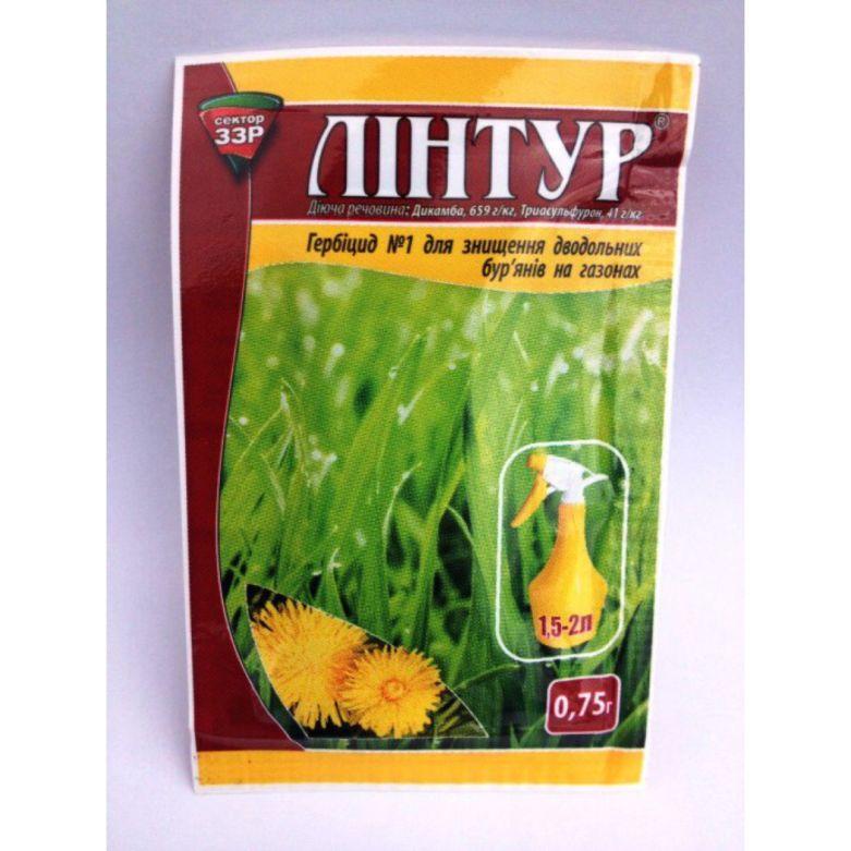 гербициды для уничтожения сорняков
