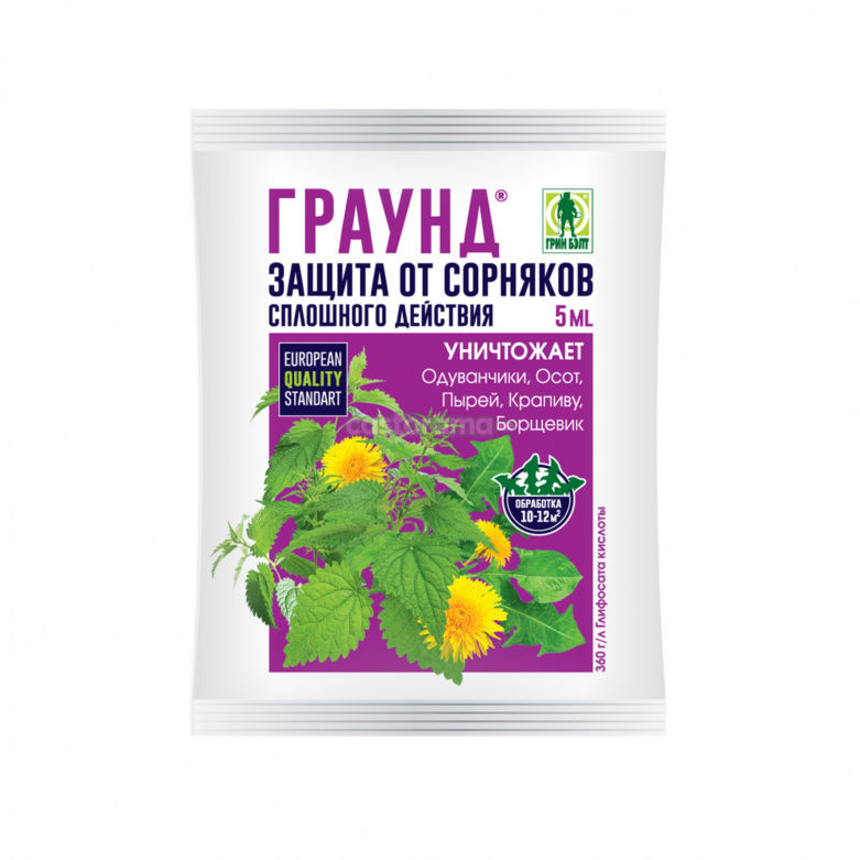обработка гербицидами сорняков